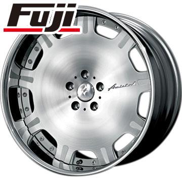 最安 タイヤはフジ 送料無料 AMISTAD アミスタット ゼロス 8J 8.00-20 TOYO プロクセス S/T III 255/50R20 20インチ サマータイヤ ホイール4本セット, E-BOS e767f05c