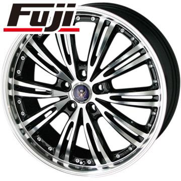 タイヤはフジ 送料無料 KYOHO 共豊 シュタイナー WX5 7J 7.00-17 DELINTE デリンテ DH7 SUV(限定) 225/65R17 17インチ サマータイヤ ホイール4本セット