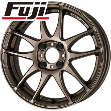タイヤはフジ 送料無料 WORK ワーク エモーション CR kiwami 5J 5.00-15 YOKOHAMA ブルーアース RV-02CK 165/55R15 15インチ サマータイヤ ホイール4本セット