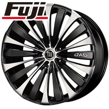 100%正規品 タイヤはフジ 送料無料 GARSON ギャルソン ヴェルーガ 7.5J 7.50-18 DUNLOP ルマン V(ファイブ) 215/45R18 18インチ サマータイヤ ホイール4本セット, クレールオンラインショップ d56a103f