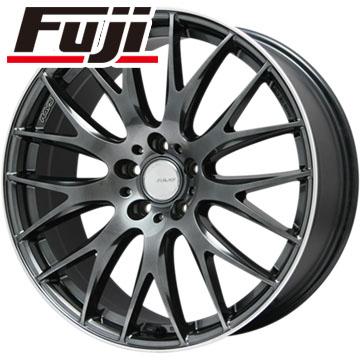タイヤはフジ 送料無料 RAYS レイズ ホムラ 2X9 Limited 8.5J 8.50-20 DELINTE デリンテ DS8(限定) 225/35R20 20インチ サマータイヤ ホイール4本セット