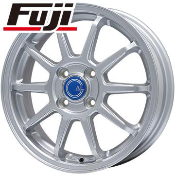 タイヤはフジ 送料無料 カルッシャー メタリックシルバー 4.5J 4.50-15 BRIDGESTONE エコピア NH100 C 165/55R15 15インチ サマータイヤ ホイール4本セット