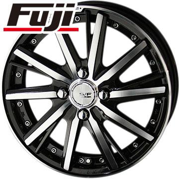 8月 2・5・8日はポイント倍増! タイヤはフジ 送料無料 KYOHO 共豊 シュタイナーフォースド SF-V 4.5J 4.50-15 YOKOHAMA ブルーアース RV-02CK 165/55R15 15インチ サマータイヤ ホイール4本セット