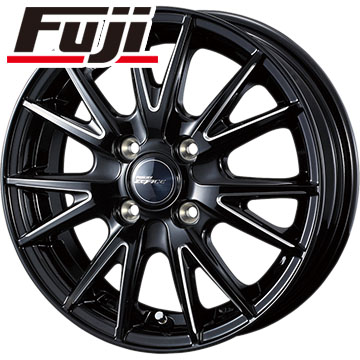 タイヤはフジ 送料無料 WEDS ウェッズ ライツレー ゼファイス X 5.5J 5.50-14 YOKOHAMA ブルーアース AE-01F 175/70R14 14インチ サマータイヤ ホイール4本セット