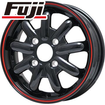 タイヤはフジ 送料無料 BRANDLE-LINE ストレンジャーKST-9 (ブラック/レッドライン) 3.5J 3.50-12 DUNLOP グラントレック TG4 6PR 145/80R12 145R12 12インチ サマータイヤ ホイール4本セット