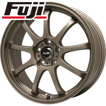 タイヤはフジ 送料無料 LEHRMEISTER レアマイスター LMスポーツファイナル(ブロンズ) 7.5J 7.50-17 PIRELLI ドラゴンスポーツ 215/45R17 17インチ サマータイヤ ホイール4本セット