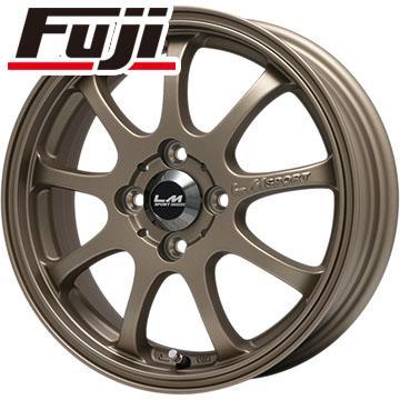タイヤはフジ 送料無料 LMスポーツファイナル(ブロンズ) 4.5J 4.50-14 YOKOHAMA ブルーアース RV-02CK 155/65R14 14インチ サマータイヤ ホイール4本セット