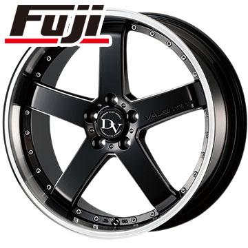 タイヤはフジ 送料無料 COSMIC コスミック ディアヴォレット ヴァレンティーナ 8.5J 8.50-20 DELINTE デリンテ DS8(限定) 225/35R20 20インチ サマータイヤ ホイール4本セット