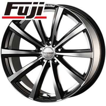 タイヤはフジ 送料無料 VENERDI ヴェネルディ マデリーナマテーラ 7.5J 7.50-18 NITTO NT555 G2 225/40R18 18インチ サマータイヤ ホイール4本セット