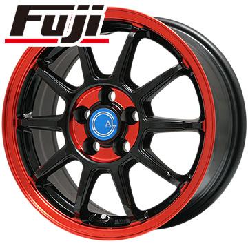 タイヤはフジ 送料無料 カルッシャー ブラック/レッドクリア 4.5J 4.50-15 BRIDGESTONE エコピア NH100 C 165/55R15 15インチ サマータイヤ ホイール4本セット