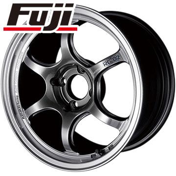 【T-ポイント5倍】 タイヤはフジ 送料無料 YOKOHAMA ヨコハマ アドバンレーシング RG-DII 7.5J 7.50-17 PIRELLI チンチュラートP6 215/55R17 17インチ サマータイヤ ホイール4本セット, スッツグン 643cd7d7