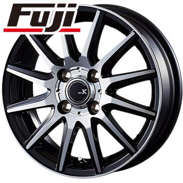 タイヤはフジ 送料無料 INTER MILANO インターミラノ スペックK 4.5J 4.50-14 ROADCLAW ロードクロウ RP570(限定) 165/55R14 14インチ サマータイヤ ホイール4本セット