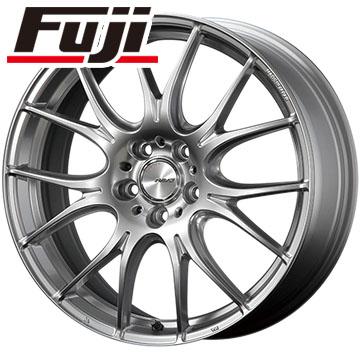 タイヤはフジ 送料無料 RAYS レイズ ホムラ 2X7PLUS 7.5J 7.50-18 NITTO NT555 G2 215/40R18 18インチ サマータイヤ ホイール4本セット
