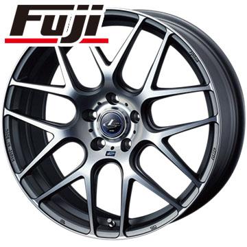 タイヤはフジ 送料無料 WEDS ウェッズ レオニス NAVIA 06 8J 8.00-18 PIRELLI ドラゴンスポーツ 235/40R18 18インチ サマータイヤ ホイール4本セット