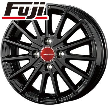 タイヤはフジ 送料無料 KOSEI コーセイ エアベルグ ゼノン 5.5J 5.50-15 MICHELIN エナジー セイバープラス 185/55R15 15インチ サマータイヤ ホイール4本セット