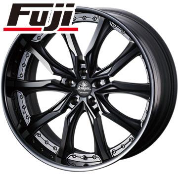 タイヤはフジ 送料無料 WEDS ウェッズ クレンツェ ヴェラーエ 9J 9.00-22 TOYO プロクセス S/T III 265/40R22 22インチ サマータイヤ ホイール4本セット