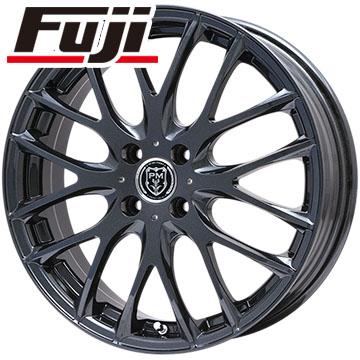 タイヤはフジ 送料無料 PREMIX プレミックス グラッパ(ブラックパール) 4.5J 4.50-15 DUNLOP エナセーブ EC204 165/60R15 15インチ サマータイヤ ホイール4本セット