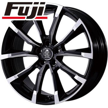 タイヤはフジ 送料無料 RAYS レイズ フルクロス RV5 8.5J 8.50-20 DELINTE デリンテ DS8(限定) 225/35R20 20インチ サマータイヤ ホイール4本セット