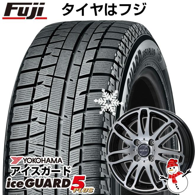 【送料無料 フリード GB3専用】 YOKOHAMA ヨコハマ アイスガード ファイブIG50プラス 185/70R14 14インチ スタッドレスタイヤ ホイール4本セット BRANDLE ブランドル G72B 5.5J 5.50-14