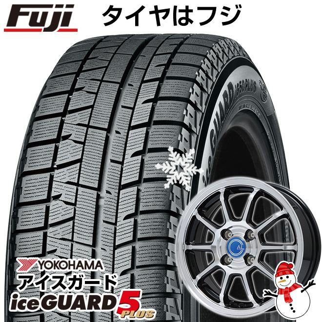 【送料無料】 YOKOHAMA ヨコハマ アイスガード ファイブIG50プラス 175/70R14 14インチ スタッドレスタイヤ ホイール4本セット BRANDLE ブランドル M60B 5.5J 5.50-14 フジコーポレーション