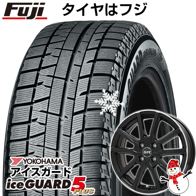 【送料無料】 YOKOHAMA ヨコハマ アイスガード ファイブIG50プラス 185/70R14 14インチ スタッドレスタイヤ ホイール4本セット BRANDLE ブランドル N52B 5.5J 5.50-14