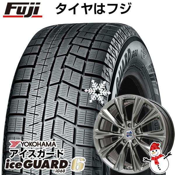 【予約販売品】 【送料無料 輸入車 BMW X3(G01) KELLENERS】 YOKOHAMA 8J ヨコハマ アイスガード シックスIG60 ZPS 245/50R19 19インチ スタッドレスタイヤ ホイール4本セット 輸入車 KELLENERS ケレナーズスポーツ X-LINE(クロームハイパーブラック) 8J 8.00-19, PRIMACLASSE JAPAN:ad1e6d64 --- mail.durand-il.com
