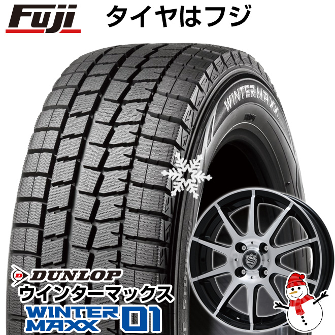 【送料無料】 DUNLOP ダンロップ ウィンターMAXX 01 WM01 165/65R14 14インチ スタッドレスタイヤ ホイール4本セット BRANDLE ブランドル 562B 5.5J 5.50-14 フジコーポレーション