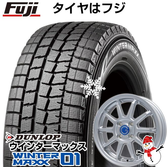 【送料無料】 DUNLOP ダンロップ ウィンターMAXX 01 WM01 165/65R14 14インチ スタッドレスタイヤ ホイール4本セット BRANDLE ブランドル M60 5.5J 5.50-14 フジコーポレーション