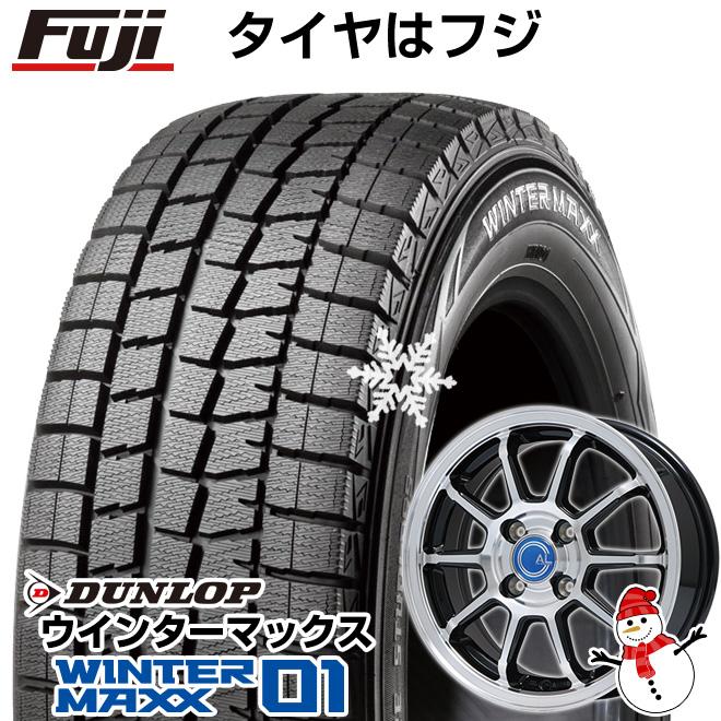 【送料無料】 DUNLOP ダンロップ ウィンターMAXX 01 WM01 185/70R14 14インチ スタッドレスタイヤ ホイール4本セット BRANDLE ブランドル M60B 5.5J 5.50-14 フジコーポレーション