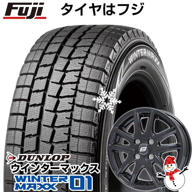【送料無料】 DUNLOP ダンロップ ウィンターMAXX 01 WM01 165/65R14 14インチ スタッドレスタイヤ ホイール4本セット BRANDLE ブランドル M61B 5.5J 5.50-14 フジコーポレーション