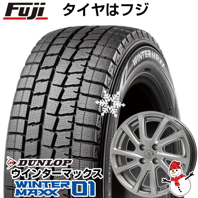 【送料無料】 DUNLOP ダンロップ ウインターマックス 01 WM01 165/70R14 14インチ スタッドレスタイヤ ホイール4本セット BRANDLE ブランドル E04 5.5J 5.50-14