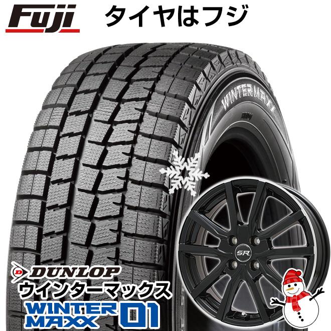 【送料無料】 DUNLOP ダンロップ ウインターマックス 01 WM01 185/65R14 14インチ スタッドレスタイヤ ホイール4本セット BRANDLE ブランドル N52B 5.5J 5.50-14