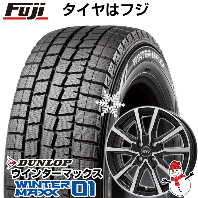 【送料無料】 DUNLOP ダンロップ ウインターマックス 01 WM01 165/65R14 14インチ スタッドレスタイヤ ホイール4本セット BRANDLE ブランドル N52BP 5.5J 5.50-14