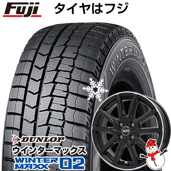 【送料無料】 DUNLOP ダンロップ ウインターマックス 02 WM02 185/65R14 14インチ スタッドレスタイヤ ホイール4本セット BRANDLE ブランドル N52B 5.5J 5.50-14
