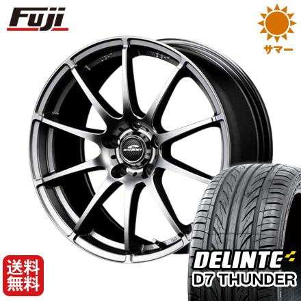 タイヤはフジ 送料無料 MID シュナイダー スタッグ 7J 7.00-17 DELINTE デリンテ D7 サンダー(限定) 225/55R17 17インチ サマータイヤ ホイール4本セット