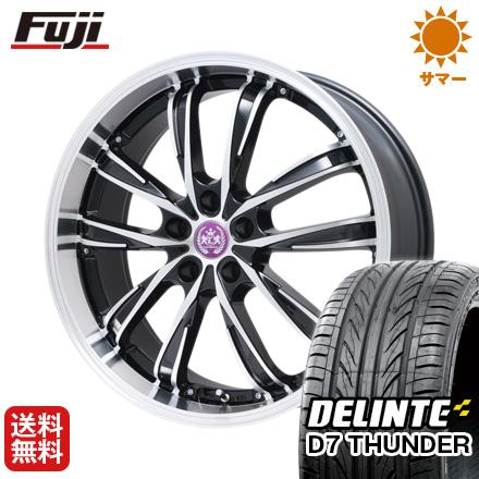 タイヤはフジ 送料無料 BRANDLE ブランドル 486B 8.5J 8.50-20 DELINTE デリンテ D7 サンダー(限定) 245/35R20 20インチ サマータイヤ ホイール4本セット