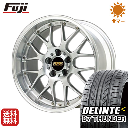 タイヤはフジ 送料無料 BBS JAPAN BBS RS-GT F:8.50-20 R:9.50-20 DELINTE デリンテ D7 サンダー(限定) F:245/30R20 R:255/30R20 サマータイヤ ホイール4本セット