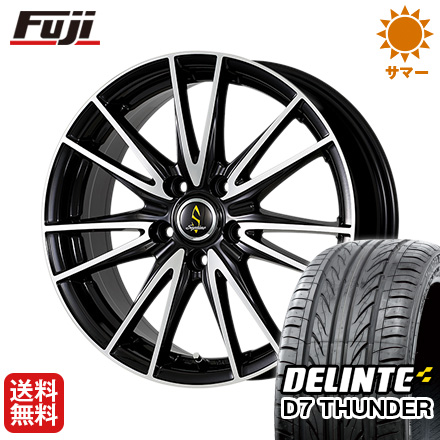 タイヤはフジ 送料無料 WORK ワーク セプティモ G02 ブラックポリッシュ 7J 7.00-17 DELINTE デリンテ D7 サンダー(限定) 215/45R17 17インチ サマータイヤ ホイール4本セット