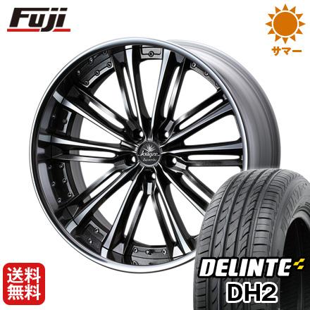 タイヤはフジ 送料無料 WEDS ウェッズ クレンツェ アクエルド 8.5J 8.50-21 DELINTE デリンテ DH2(限定) 245/40R21 21インチ サマータイヤ ホイール4本セット