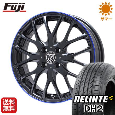 タイヤはフジ 送料無料 PREMIX プレミックス グラッパ(ブラックパール/ブルークリア) 4.5J 4.50-15 DELINTE デリンテ DH2(限定) 165/50R15 15インチ サマータイヤ ホイール4本セット