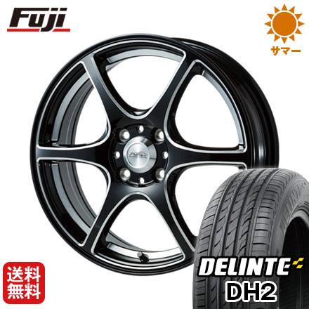 タイヤはフジ 送料無料 タイヤはフジ 5ZIGEN ゴジゲン PROレーサーDF-V6 DELINTE 165/45R16 5.5J 5.50-16 DELINTE デリンテ DH2(限定) 165/45R16 16インチ サマータイヤ ホイール4本セット, eサプリ東京:91d13394 --- sunward.msk.ru