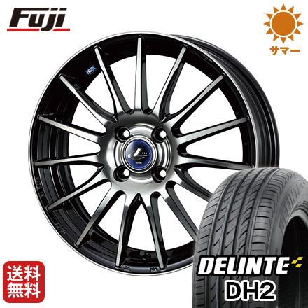 タイヤはフジ 送料無料 WEDS ウェッズ レオニス NAVIA 05 5.5J 5.50-15 DELINTE デリンテ DH2(限定) 185/60R15 15インチ サマータイヤ ホイール4本セット