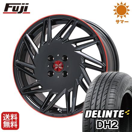 タイヤはフジ 送料無料 PREMIX プレミックス バリック(パールブラック/レッドクリア) 5.5J 5.50-17 DELINTE デリンテ DH2(限定) 165/40R17 17インチ サマータイヤ ホイール4本セット