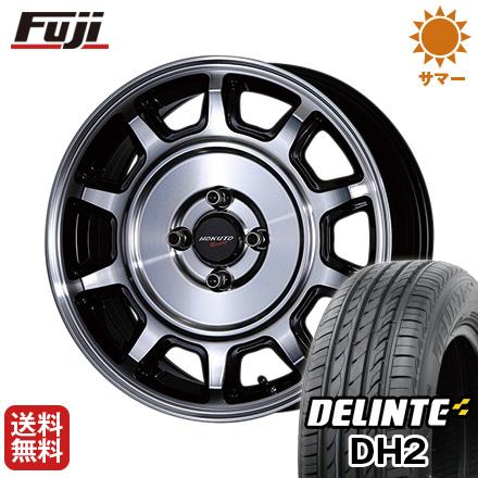タイヤはフジ 送料無料 CRIMSON クリムソン ホクトレーシング 零式S 5.5J 5.50-16 DELINTE デリンテ DH2(限定) 165/45R16 16インチ サマータイヤ ホイール4本セット