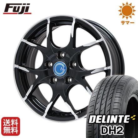 タイヤはフジ 送料無料 BRANDLE-LINE ブランドルライン カルデス パールブラックポリッシュ 7J 7.00-17 DELINTE デリンテ DH2(限定) 215/60R17 17インチ サマータイヤ ホイール4本セット