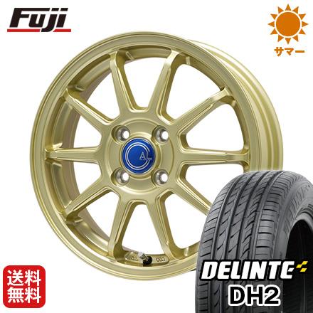 タイヤはフジ 送料無料 BRANDLE-LINE ブランドルライン カルッシャー ゴールド 4.5J 4.50-14 DELINTE デリンテ DH2(限定) 155/65R14 14インチ サマータイヤ ホイール4本セット