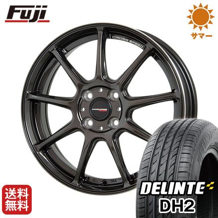タイヤはフジ 送料無料 HOT STUFF ホットスタッフ クロススピード ハイパーエディションRS-9 5J 5.00-16 DELINTE デリンテ DH2(限定) 165/45R16 16インチ サマータイヤ ホイール4本セット
