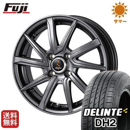 タイヤはフジ 送料無料 WORK ワーク セプティモ G01 ダークグレー 4.5J 4.50-15 DELINTE デリンテ DH2(限定) 165/55R15 15インチ サマータイヤ ホイール4本セット