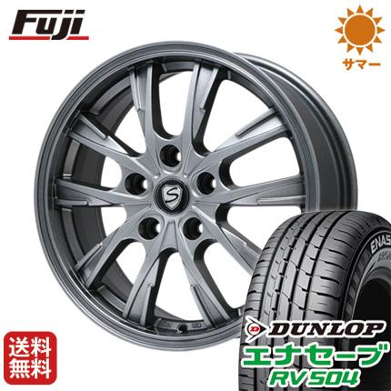 タイヤはフジ 送料無料 BRANDLE 215/55R17 ブランドル 7J 486 7J 7.00-17 DUNLOP ブランドル エナセーブ RV504 215/55R17 17インチ サマータイヤ ホイール4本セット, e-バザール:6494b930 --- sunward.msk.ru