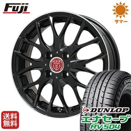 タイヤはフジ 送料無料 ソリオ(MA36S) PREMIX プレミックス グラッパ(ブラック/リムポリッシュ) 4.5J 4.50-15 DUNLOP エナセーブ RV504 165/65R15 15インチ サマータイヤ ホイール4本セット